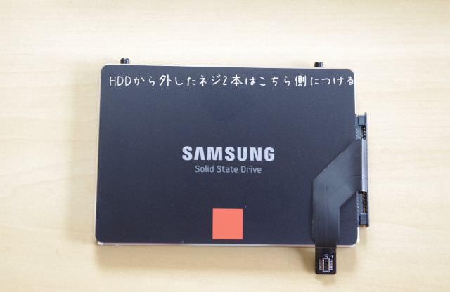 mac mini ssd 840