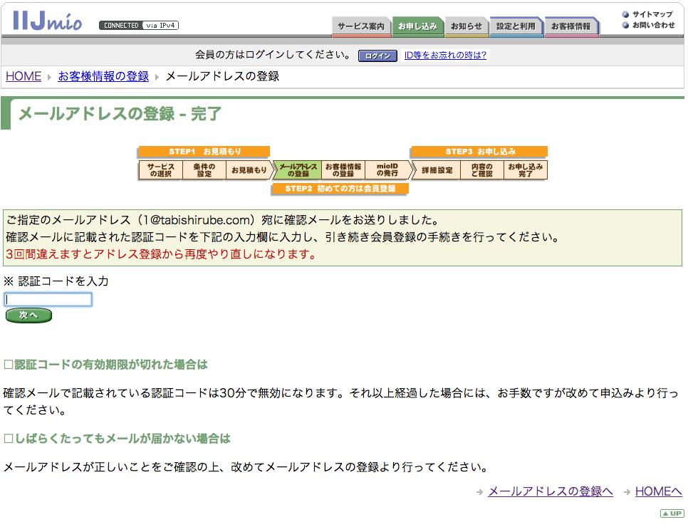 スクリーンショット 2014-01-13 13.45.23