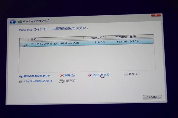 NC01U Windows10 インストール