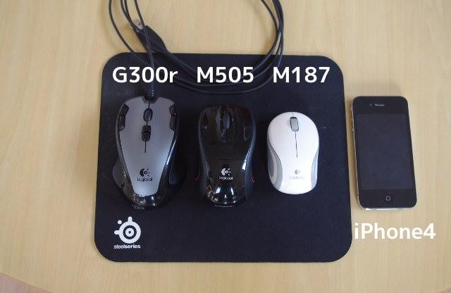 IMGP9016