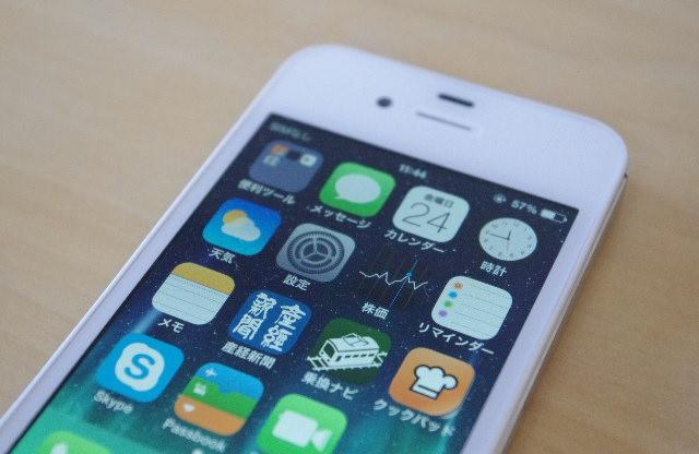 iphone4s 液晶パネル 交換 完成