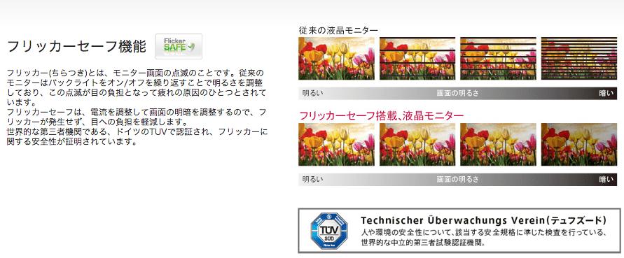 スクリーンショット 2014-04-11 16.30.28