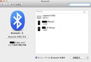 k760 bluetooth 設定