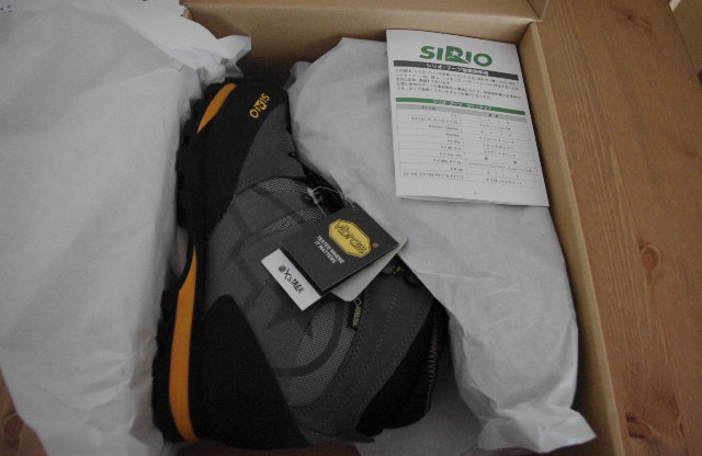 軽量登山靴 シリオ SIRIO P.F.46 2014