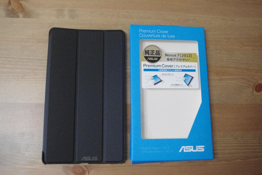 Nexus7 2013 純正カバー