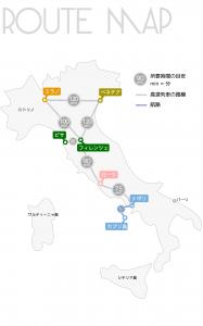 イタリア ガイドブック 地図