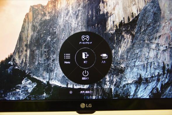 LG 29UM57 ボタン操作